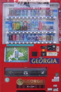 "Typical Vending Machine. ""motomachi24"" some rights reserved. flickr"