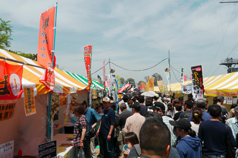 curry festival in Japan