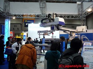 INTERNATIONAL ROBOT EXHIBITION 2009