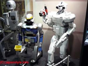 INTERNATIONAL ROBOT EXHIBITION 2009