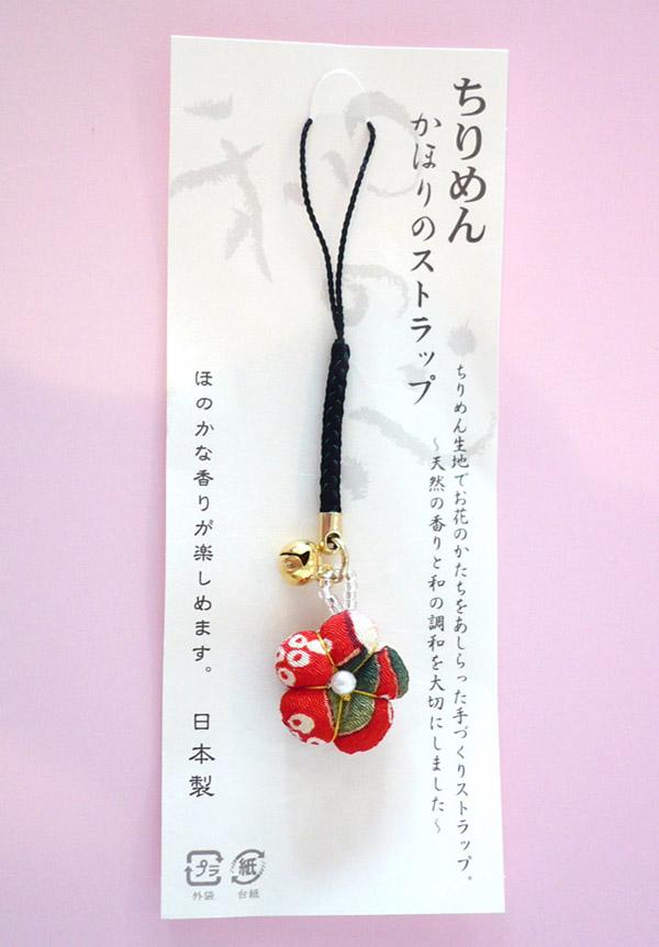 kawaii Strap 03