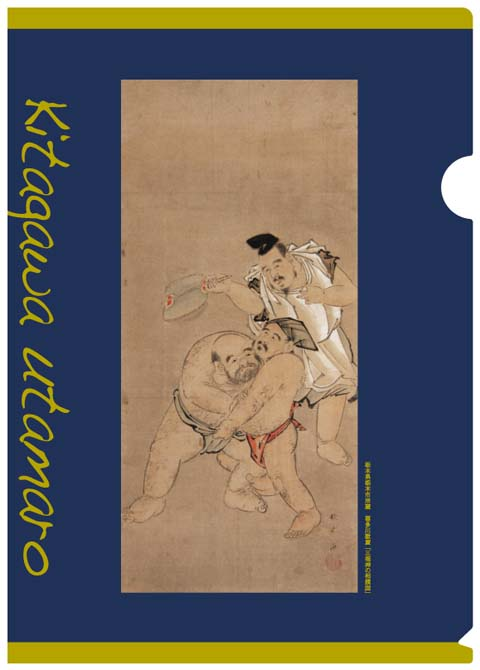 utamaro clear folder ukiyoe sumo