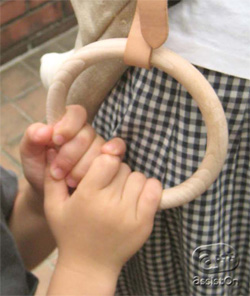 Child Strap
