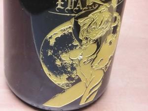 Evangelion sparkling wine