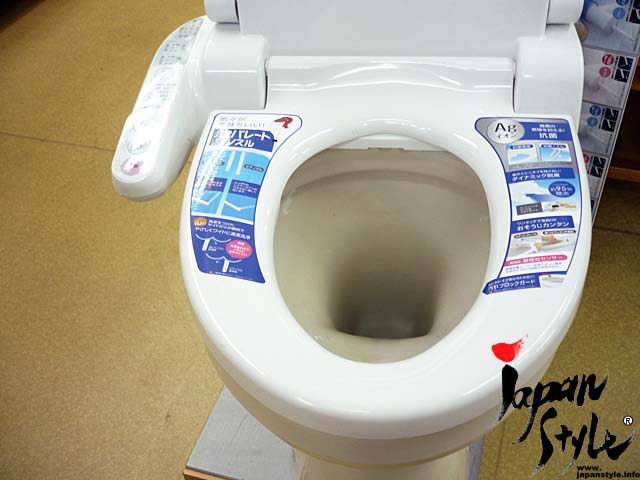 Japanese Toilet Seat Images Galleries With A Bite