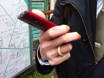 handmade phone strap
