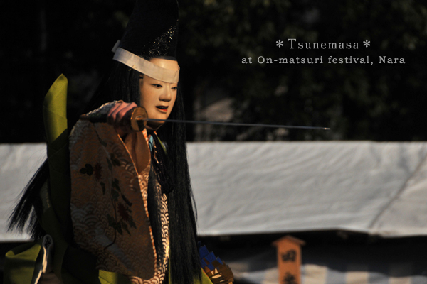 the night of salvation of tsunemasas soul in noh play tsunemasa
