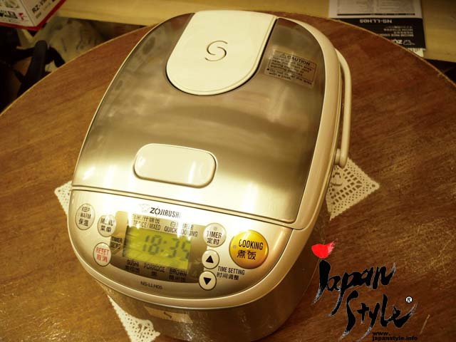 Zojirushi rice cooker 3 cups 220V