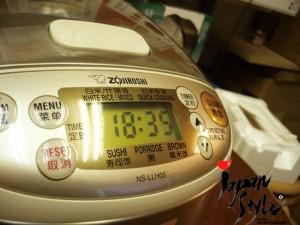 Japanese Zojirushi rice cooker 3 cups 220V