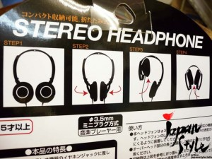 Evangelion headphone nerv white
