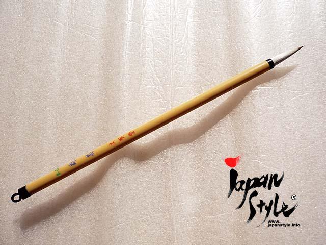 Japanese fude