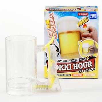 Japanese beer mug