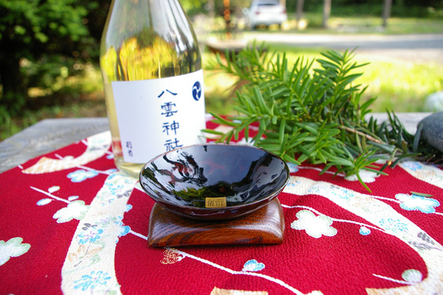 Japanese iron sake cup
