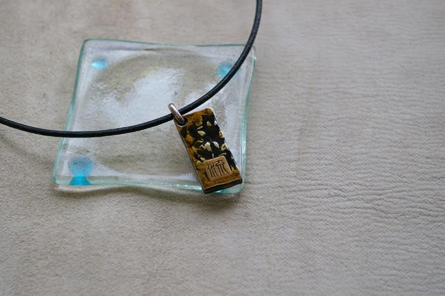 Japanese lacquer pendant