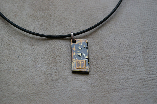 Japanese lacquer pendant
