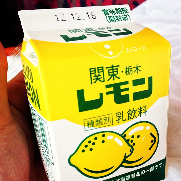 tochigi lemon drink