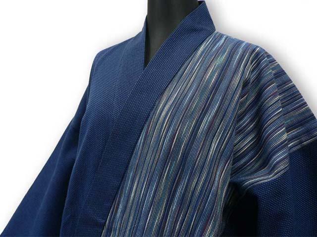 japanese samue
