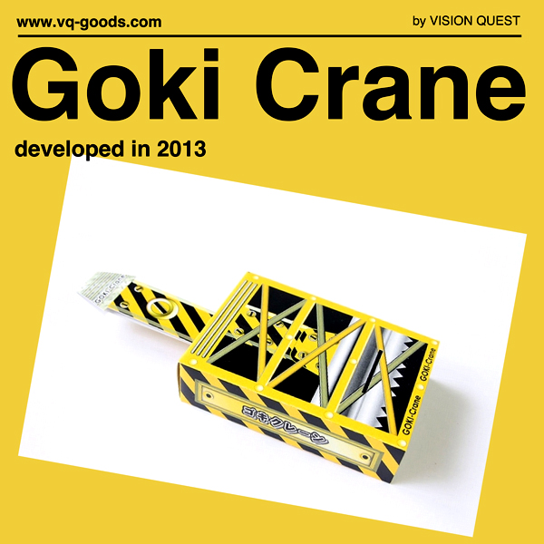 japanese roach catcher goki crane
