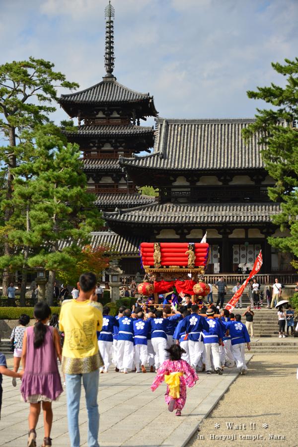 20131129_photoblog_matsuri festival at Ikaruga Shrine