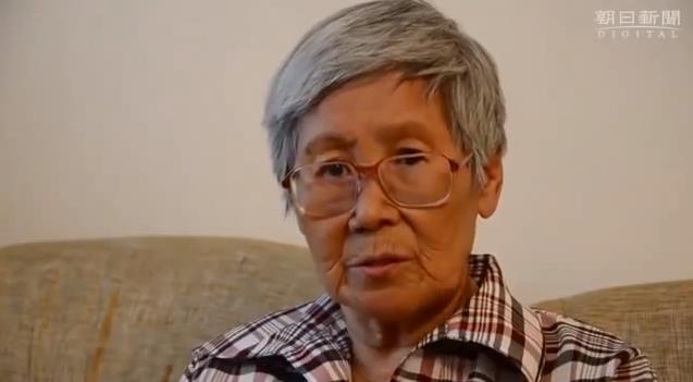 russian japanese woman