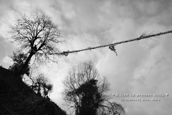 20140116_photoblog_rope to exorcise evil spirits