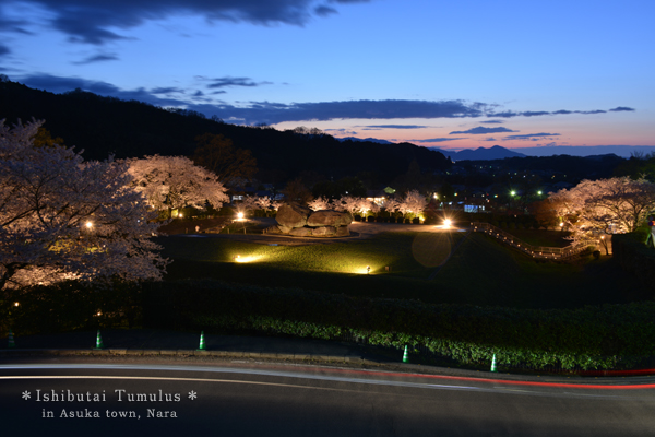 20140421_photoblog_ishibutai burial mound at dusk