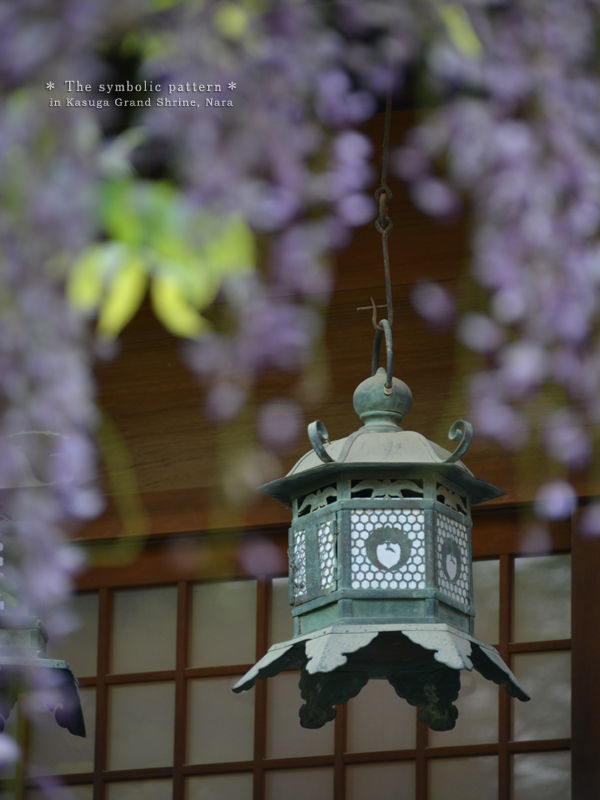 20140524_photoblog_shrine emblem