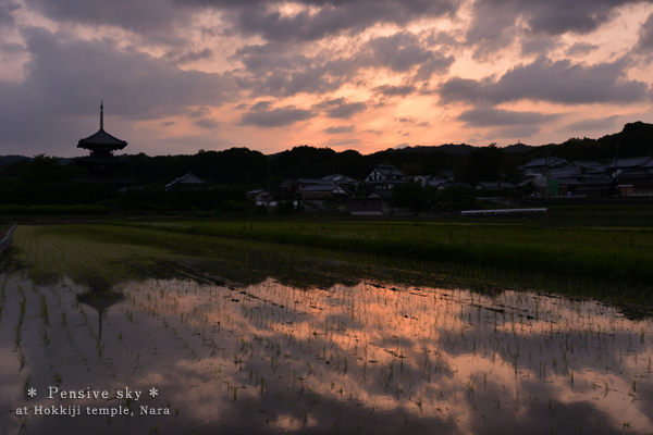 20140612_photoblog_spring sky after sunset