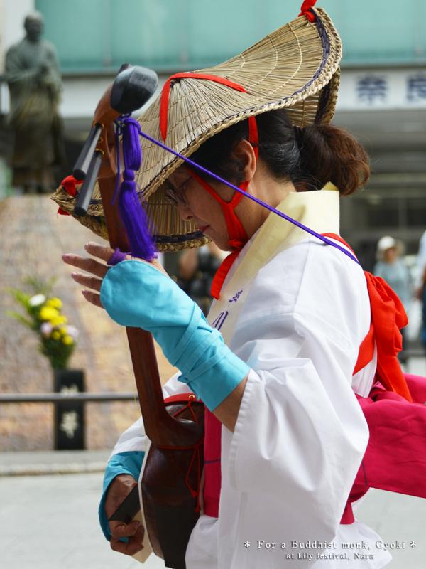 20140619_photoblog_music dedicated to Gyoki, the priest