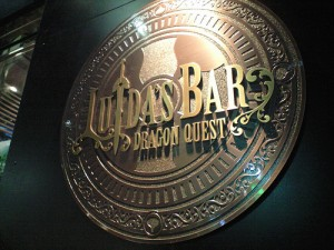 Luida's Bar