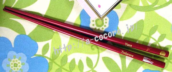 Photo4: Personalized Engraved Chopsticks
