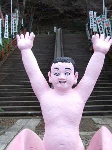 A statue of Momotaro outside the main gate of Momotaro-jinja, Inuyama