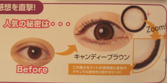 Anime Eyes With Circle Contact Lenses
