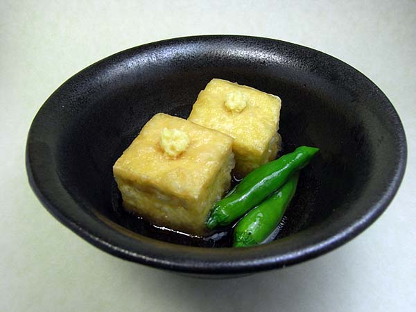 Fried Tofu. Copy right じろう