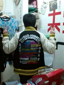 0 yen shop