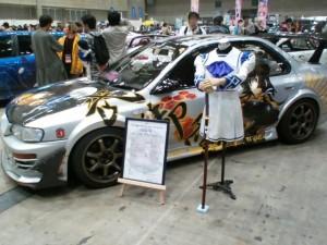 moehaku 2010