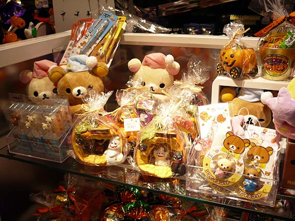 Halloween products in Japan
