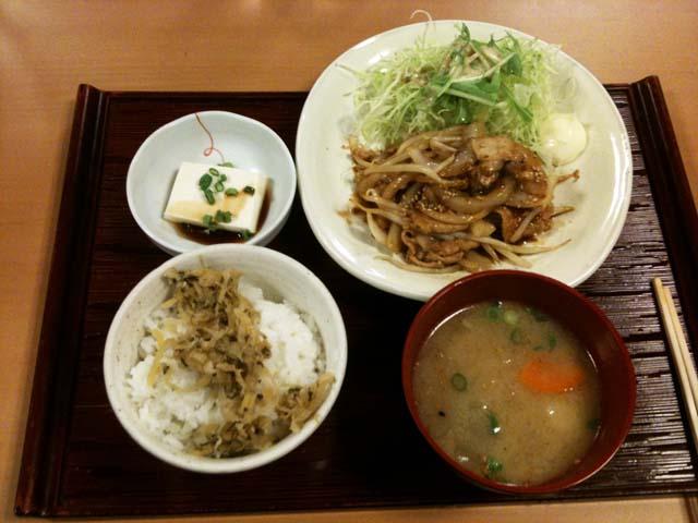 Japanese dish