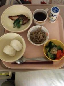 Dinner in hospital