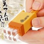 Infinite Tokoroten. (C)2008 BANDAI・WiZ