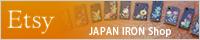 Japan Iron Shop