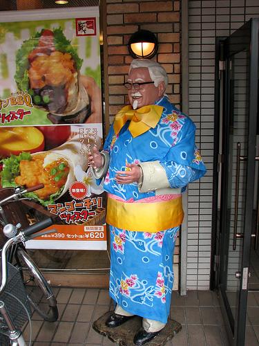 KFC_Colonel