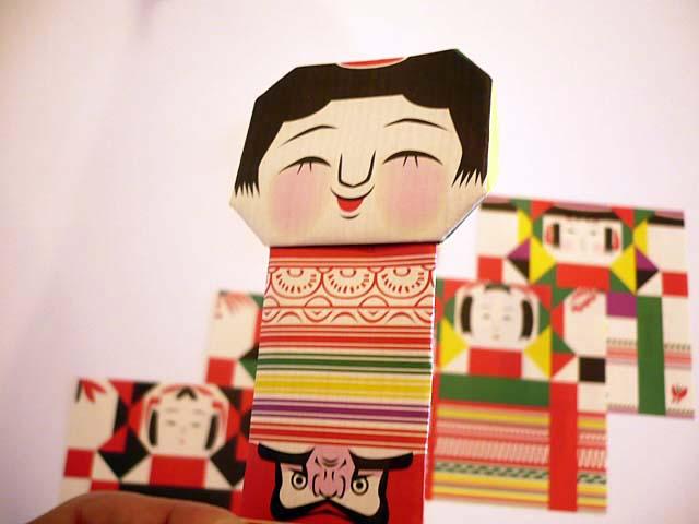 kokeshi origami