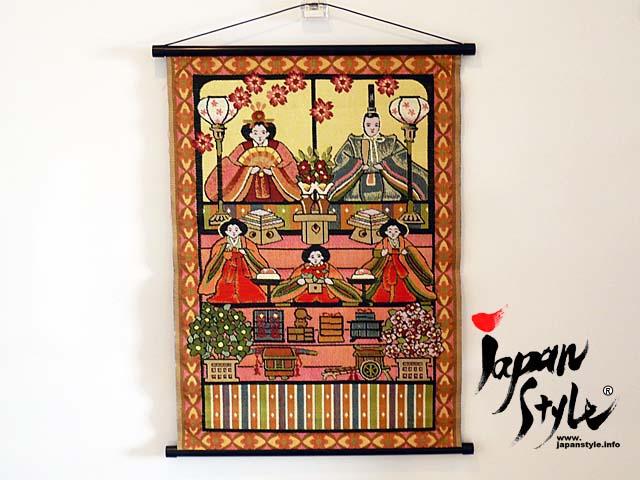 Japanese doll festival tapestry