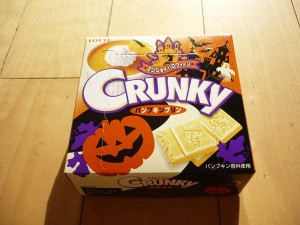 Pumpkin Flavored Chocolate