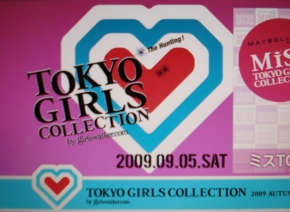Tokyo Girls Collection 09A/W
