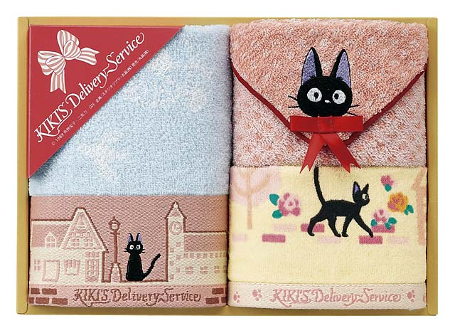 towel set kiki