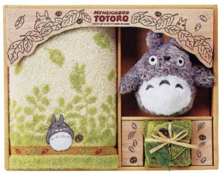 Totoro V8043-07-2