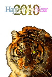 Year of Tiger. (C)FoX