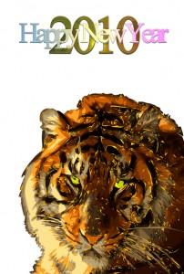 Year of Tiger. (C)FoX